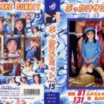 Shuttle Japan – Bukkake Summit 15 – BU-15 – Yuko Yamada (Uncensored)